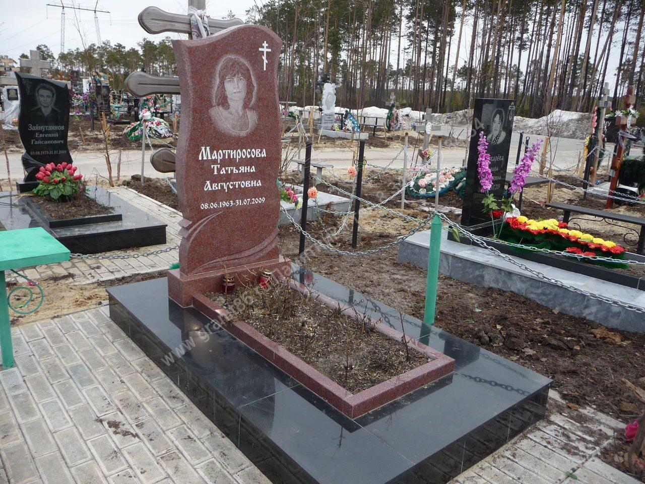 памятник подешевле Плёс