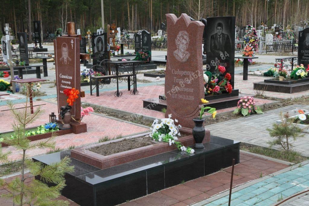 Памятники из гранита отзывы Новый Уренгой как почистить памятник из белого мрамора